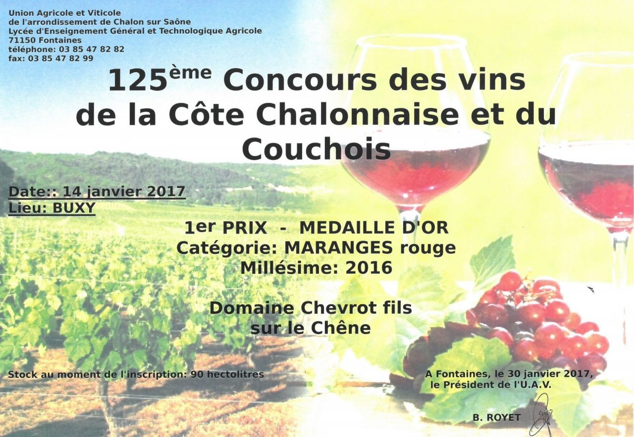 ConcourCouches2017MAR16